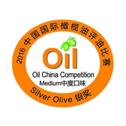 Oil China Competition Silver Medal 2016