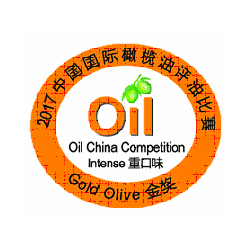 Oil China Competition Gold Medal 2017