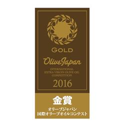 Olive Oil Japan 2016
