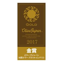 Olive Japan, Gold Medal 2017