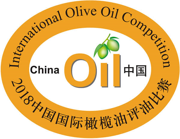 Oil China Competition, Silver Medal 2018
